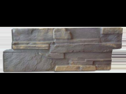 Скалистая Гряда
